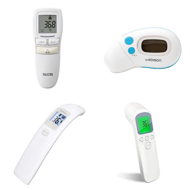非接触検温器(体温計)の売れ筋・人気を調べてみた【2021年2月】