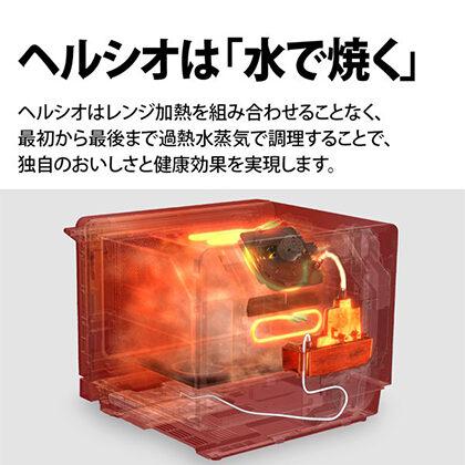 電子レンジ(スチームオーブンレンジ)過熱水蒸気