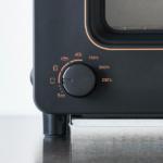 4つの専用モードと温度設定。シンプルで扱いやすい。